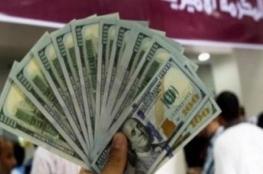 رابط فحص المنحة القطرية 100$