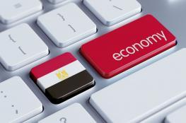 مصر تدرس إصدار سندات بعملتي اليابان والصين