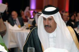 ابن جاسم: دول عربية كبرى وراء صفقة القرن والتفريط بالقدس