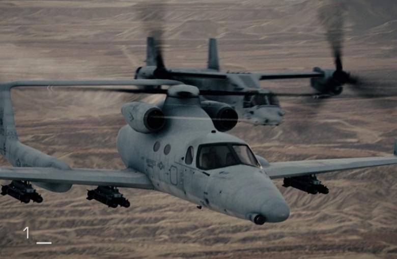 الولايات المتحدة تستعد لتصنيع طائرة بقدرات خارقة