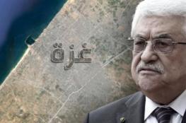 رزمة عقوبات جديدة من عباس لغزة أبرزها تطال الموظفين