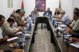 القوى الوطنية والإسلامية تناقش أوضاع قطاع غزة