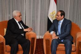 عباس يلتقي السيسي بالقاهرة اليوم