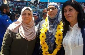 تكريم المحررة لينا الجربوني في رام الله