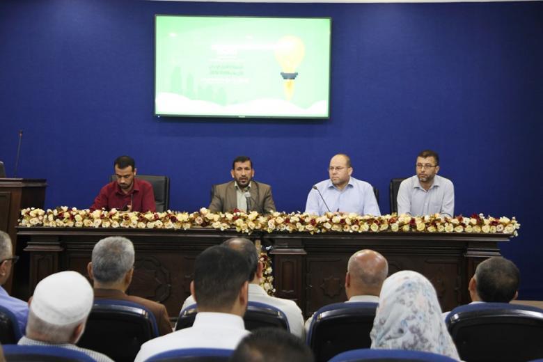 """وزارة التعليم بغزة تطلق مسابقتي"""" بنك الأفكار"""" و""""مبادرتي2020"""""""
