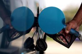 رويترز: الالتزام بتخفيضات إنتاج النفط بلغ أعلى مستوياته