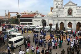 سيرلانكا: شبكة دولية ضالعة في تفجيرات الأحد الدامي