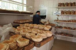 الضفّة: خفض سعر الخبز.. بين قرارات الحكومة وإصرار التجار