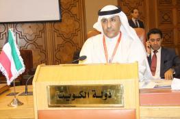أمير الكويت يعلن تعيين أول سفير لبلاده في فلسطين