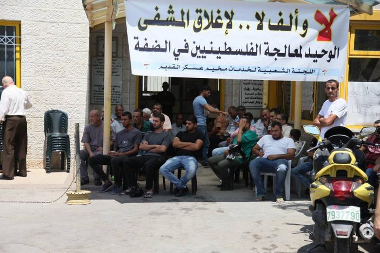"""حماس: مخاوف من أن تؤسس """"الأونروا"""" لوضع جديد لمرضى اللاجئين"""