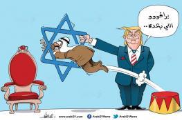 هل تهدد الصفقة عروشًا عربية؟!