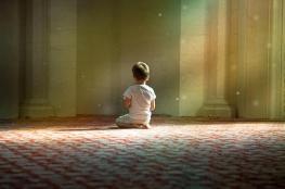 كيف أعوّد طفلي على الصلاة؟