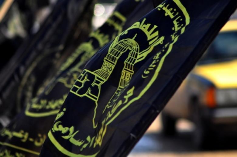 حملة اعتقالات واستدعاءات لكوادر الجهاد الإسلامي بالضفة