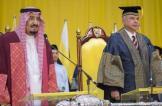 """ماليزيا تمنح الملك سلمان """"دكتوراه فخرية في الآداب"""""""