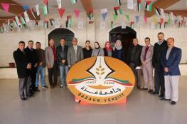توضيح من مالية غزة بشأن التسجيل في جامعة غزة