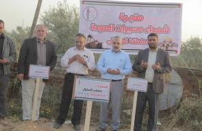 الهيئة الشبابية تنظم مقبرة رمزية لشهداء مسيرة العودة بالمنطقة الوسطى