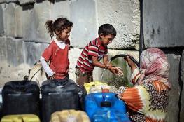 أزمة مياه خانفة تضع حياة الغزيين على شفا حفرة