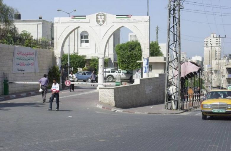 """بلدية غزة تطلق حملة للتسهيلات المالية """"مراعاة للظروف الصعبة"""""""