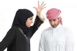 سعودية تقاضي زوجها بالمحكمة لسبب غريب