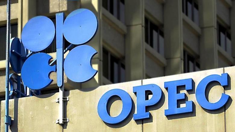 """""""أوبك"""" ترفع إنتاج النفط إلى 31.87 مليون برميل يومياً"""