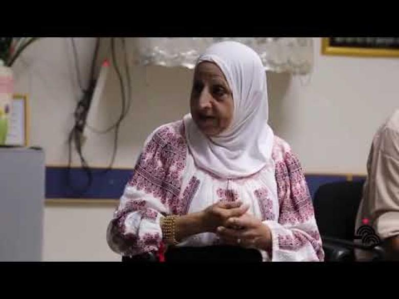 قصة زواج امرأة في عقدها الثامن من نابلس