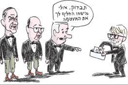 """كيف عقّب محللون إسرائيليون على  تقرير  """"المراقب""""؟"""