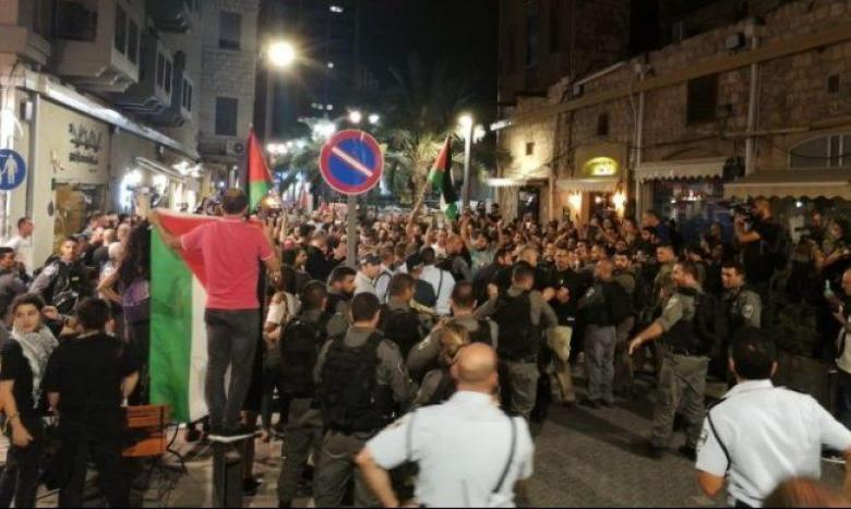 """تظاهرة في حيفا نصرة لغزة """"لا للحصار، لا للقصف"""""""