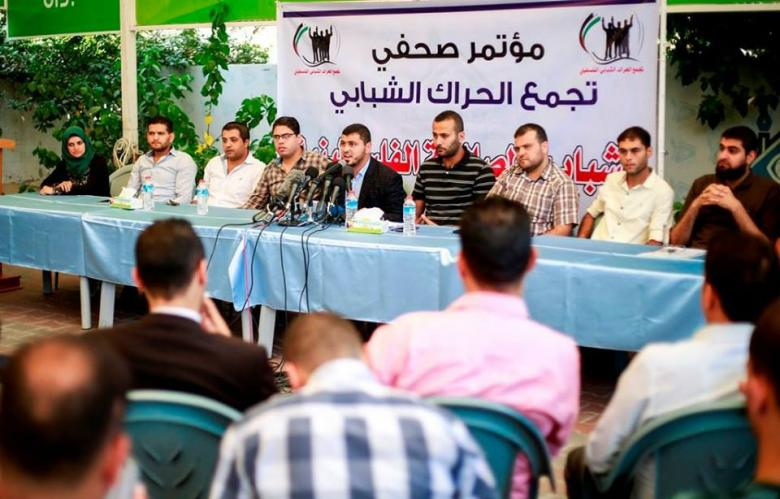 حراك شبابي يدعو الرئيس عباس لزيارة غزة
