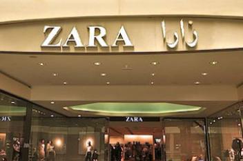 زارا.. قصة أغنى رجل في العالم لمدة يومين