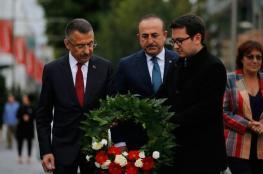 """عقب مذبحة المسجدين..لهذا السبب """"غضبت"""" نيوزيلندا من أردوغان"""
