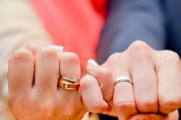 عوائق اجتماعيَّة للزَّواج رغم التَّيسير المادي