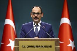 """تركيا تحذر واشنطن من """"المماطلة"""" بشأن المنطقة الآمنة بسوريا"""