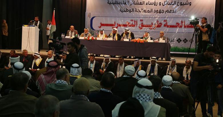 مؤتمر عشائري بغزة يدعو لمواجهة أي معيقات تعترض المصالحة