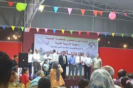 """""""نقابة أطباء فلسطين"""" تقييم الحفل الترفيهي المركزي السنوي"""