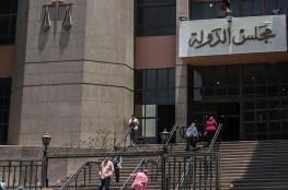 """مصر: حكم نهائي ببطلان اتفاقية """"تيران وصنافير"""""""
