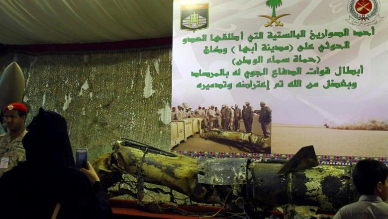 السعودية أقرّت بالقصف.. الحوثيون: عطلنا برج المراقبة بمطار أبها الدولي