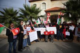 وقفة تضامنية أمام السفارة التونسية برام الله