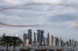 قطر تحدد 5 فئات يحق لها اللجوء السياسي