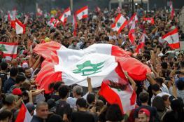 فورين بوليسي تكشف: هذا هو مصدر قوة احتجاجات لبنان