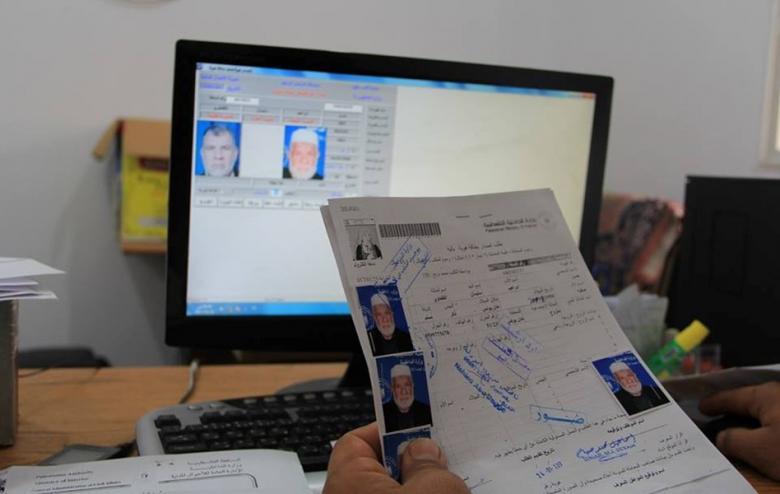 داخلية خان يونس تُنجز 8863 معاملة خلال نوفمبر