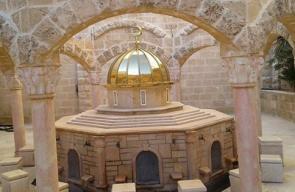 المسجد الكبير في يافا