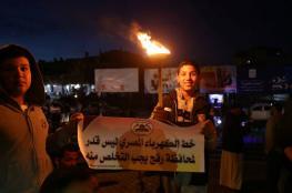 القوى الوطنية والإسلامية تدعو للعمل بجدية لحل أزمة الكهرباء