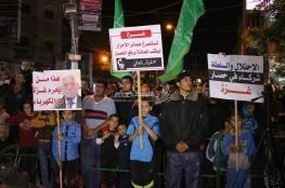 حماس: لن نعقد لقاءات ثنائية مع وفد حركة فتح
