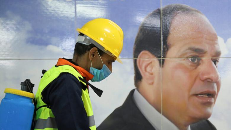 خبير مصري: قرارات السيسي الاقتصادية ستساعد على احتواء تأثير أزمة كورونا