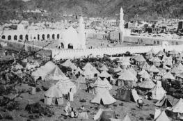 من الصين إلى مكة.. تفاصيل زيارة عمرها 7 قرون