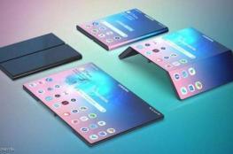 """سامسونغ مصرة على """"الهاتف المطوي"""".. وصور تكشف التصميم الثوري"""