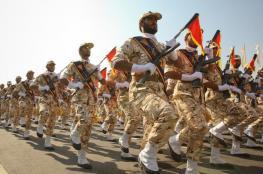 تعرف على قدرات الحرس الثوري الإيراني