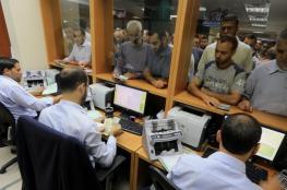 المالية بغزة تعلن آلية صرف رواتب موظفيها غداً