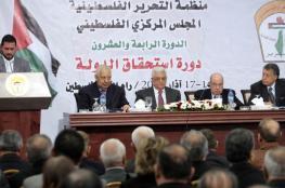 حماس توافق على المشاركة في لجنة المجلس الوطني