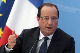هولاند يؤكد التزام فرنسا بحل الدولتين